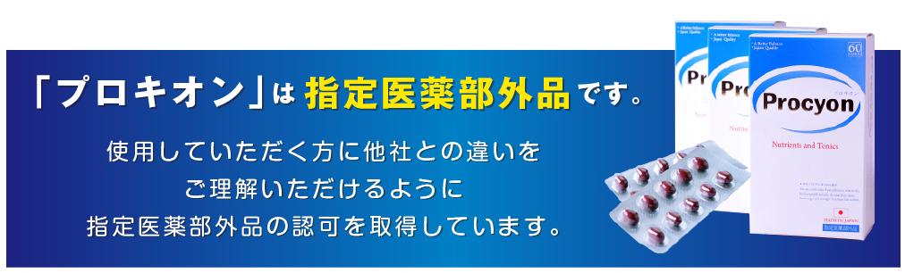 スクリーンショット 2016-03-08 22.49.20
