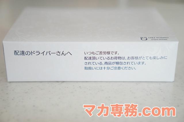 DSC01541_2